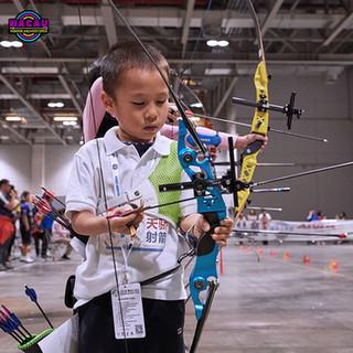 Macau Indoor Archery Open 2019 D3 193ky.