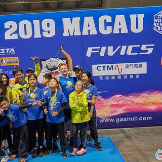 Macau Indoor Archery Open 2019 D3 615ky.