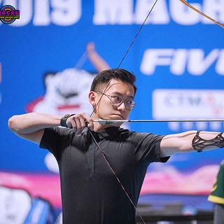 Macau Indoor Archery Open 2019 D2E 361ky