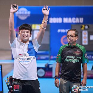 Macau Indoor Archery Open 2019 D4 156ky.