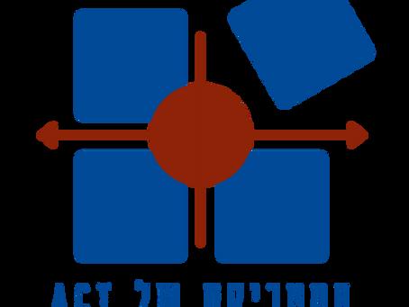 קורס המטריקס של ACT