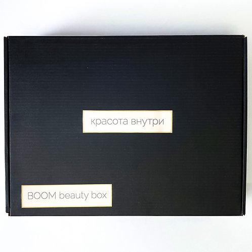 SPACE BOX #3