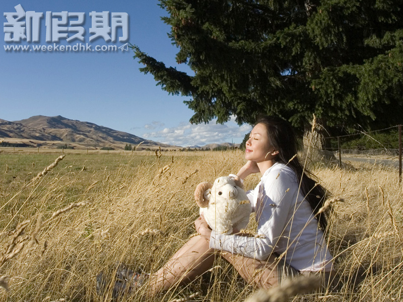 新假期 Weekend Weekly - New Zealand