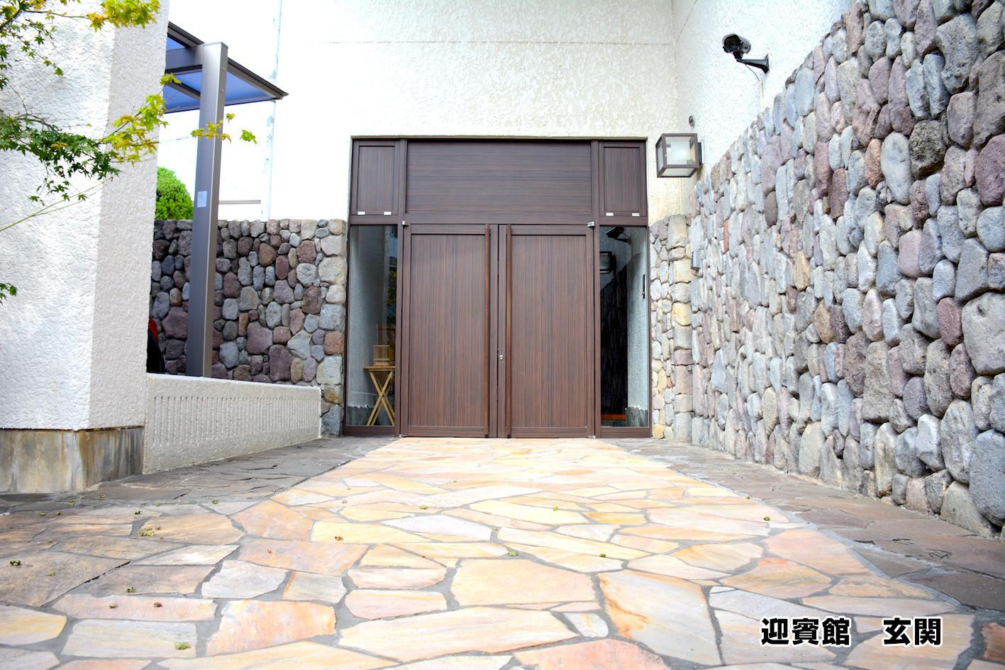 Guest House Door