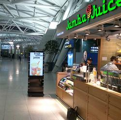 인천공항 쟘바쥬스
