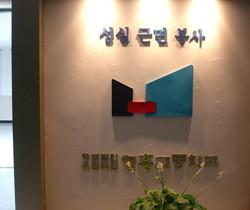 목포영흥고2