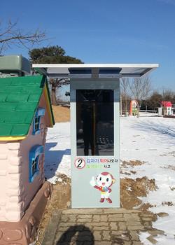 삼성교통박물관