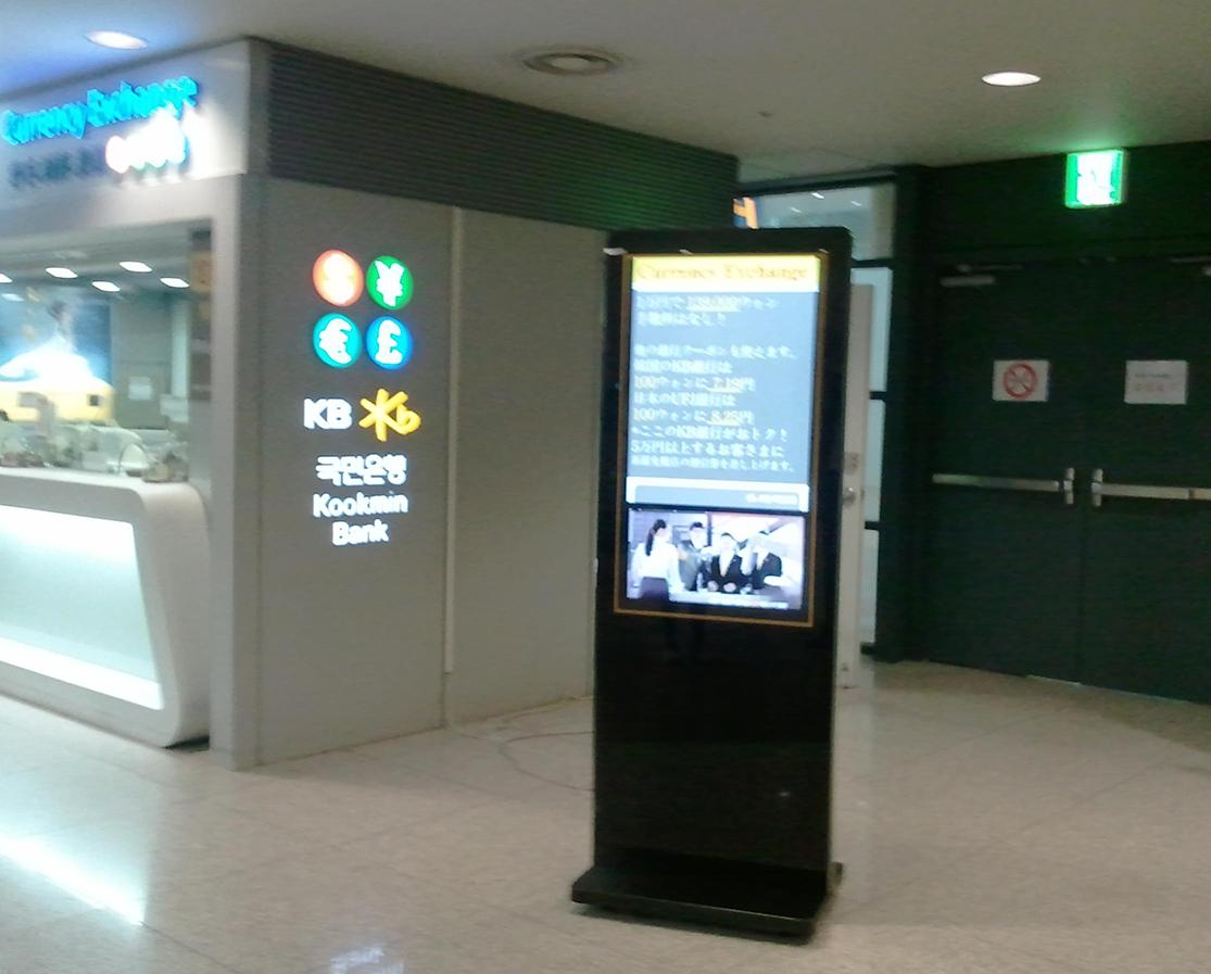 인천공항국민은행