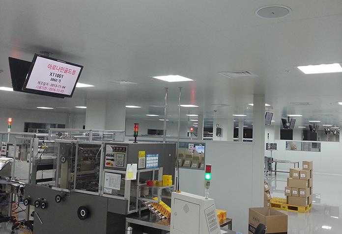 일동제약공장