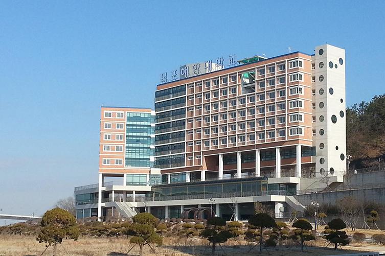 목표해양대학교