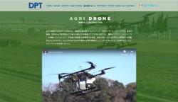agri drone detail