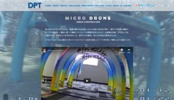 micro drone detail