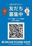スクリーンショット 2021-04-09 9.25.52-2.png