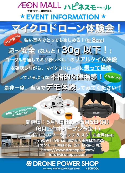 スクリーンショット 2021-04-30 18.00.38-2.png