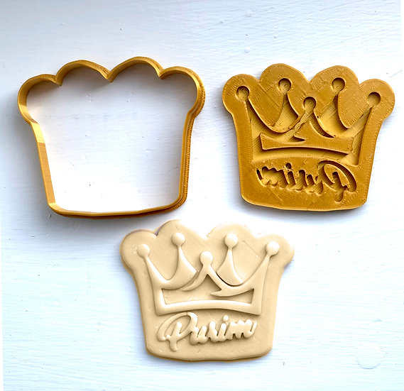 Purim Crown Cookie Cutter 2pc SET 3""