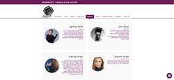 הדרי חנקין - עיצוב אתר