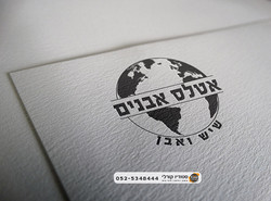 עיצוב לוגו - אטלס אבנים