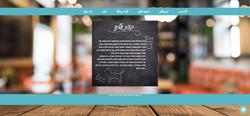 סהר ונונו-עיצוב אתר