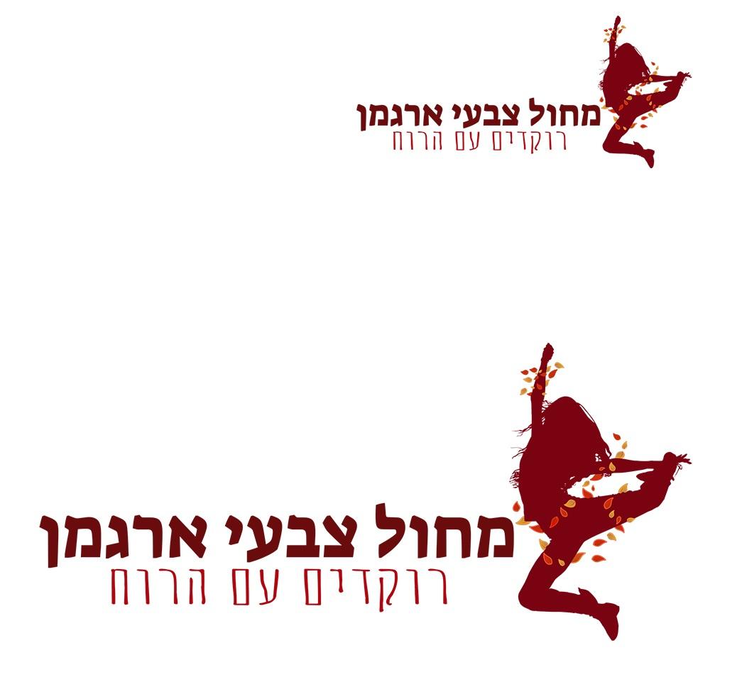 לוגו - מיטל טרגרמן
