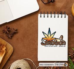 עיצוב לוגו - הסטלנית