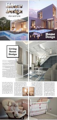 מגזין עיצוב בית-לירן-1 copy.jpg