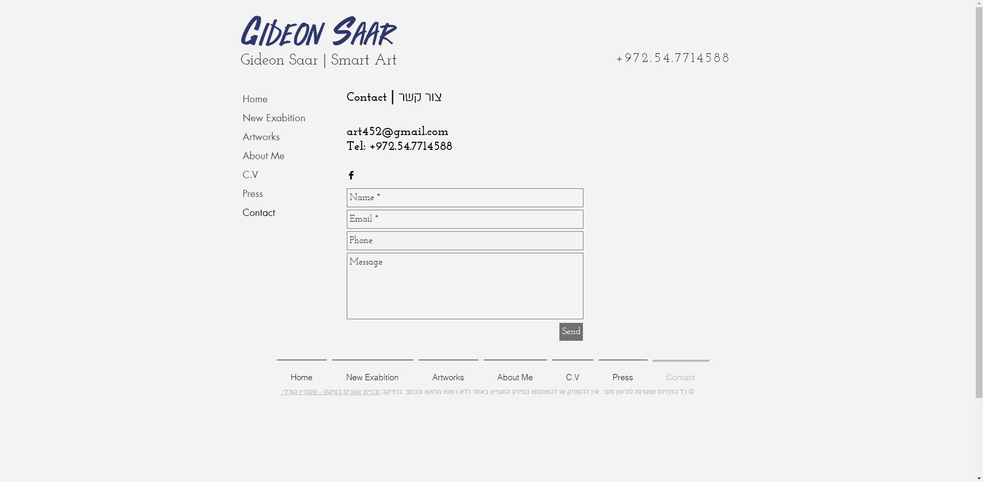 עיצוב אתר בוויקס | סטודיו קורלי