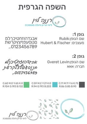 קובץ 12 _ שפה גרפית copy.jpg