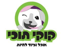 עיצוב לוגו - רבקה צינמן