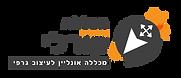 לוגו מכללת סטודי קורלי