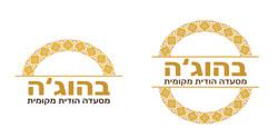 עיצוב לוגו - ליאור ג'ורג'י