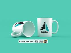 עיצוב לוגו - צ'יפ שופ