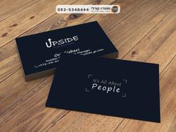 עיצוב כרטיסי ביקור | סטודיו קורלי