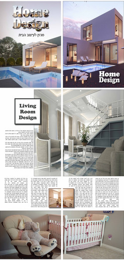עיצוב מגזין - לירן ברק