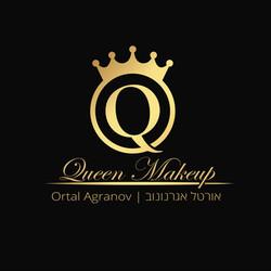 עיצוב לוגו - גלי ברגר