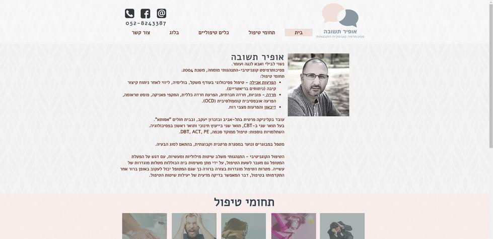 עיצוב אתר בוויקס   סטודיו קורלי