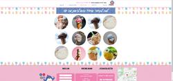 סיוון קמאי - עיצוב אתר