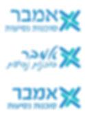 גופנים בעיצוב לוגו | מכללת סטודיו קורל