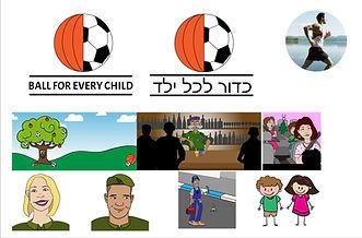 המלצה, לוגו, כדור, ילד, ילדה, חייל