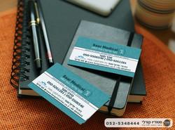 מיתוג עסקי | סטודיו קורלי