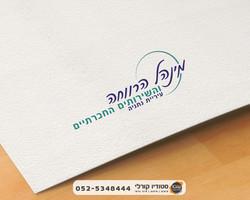 עיצוב לוגו - מינהל הרווחה
