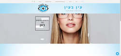 מור פרץ - עיצוב אתר