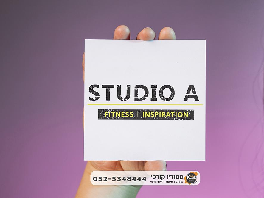 עיצוב לוגו - סטודיו איילת
