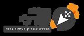 לוגו מכללה 2017 מס סופי שחור-01 שקוף.png