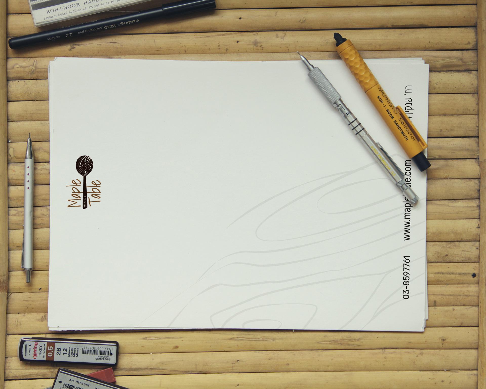 עיצוב מעטפה - שחר אורון