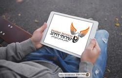 עיצוב לוגו - שירותי דוידוב