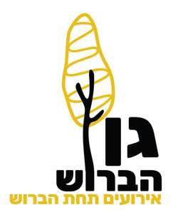 לוגו לגן אירועים - ליאור ג'ורג'י