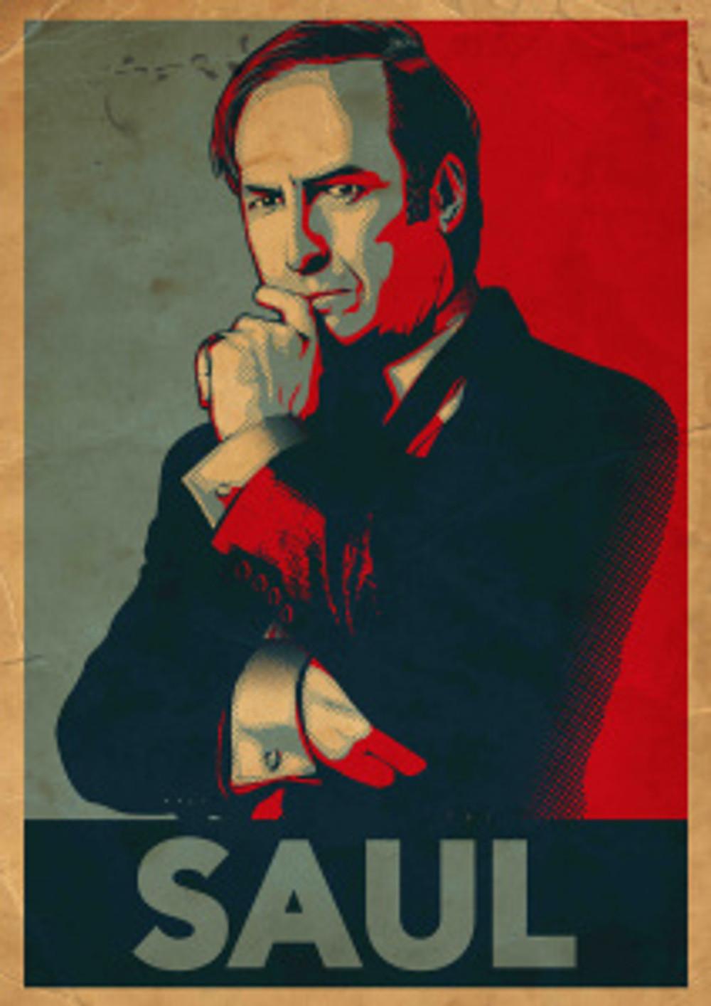 אחלה סדרה, אבל לא כמו המקור. Better Call Saul