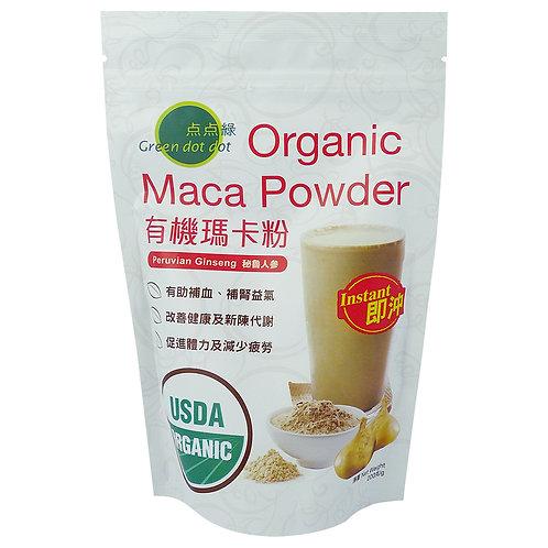 Green DOT DOT Little Green Organic Maca Powder (200g)