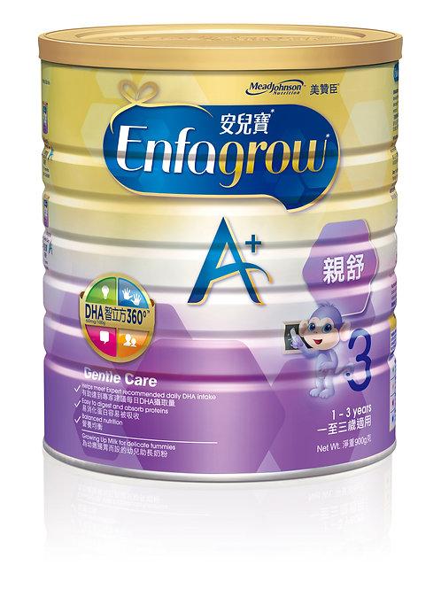 Enfagrow A + 3溫和護理奶粉900克