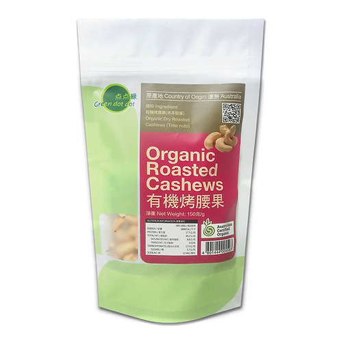 Green DOT DOT Little Green Organic Roasted Cashew Nuts (150g)